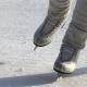 Ice Skating in Gironde France